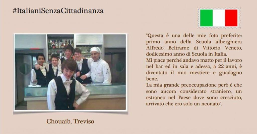 griot-mag-italiani senza cittadinanza seconde generazioni stranieri riforma cittadinanza ius soli ius sanguinis flash mob-