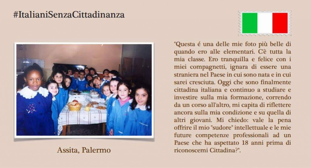 griot-mag-italiani senza cittadinanza seconde generazioni stranieri riforma cittadinanza ius soli ius sanguinis flash mob-assita