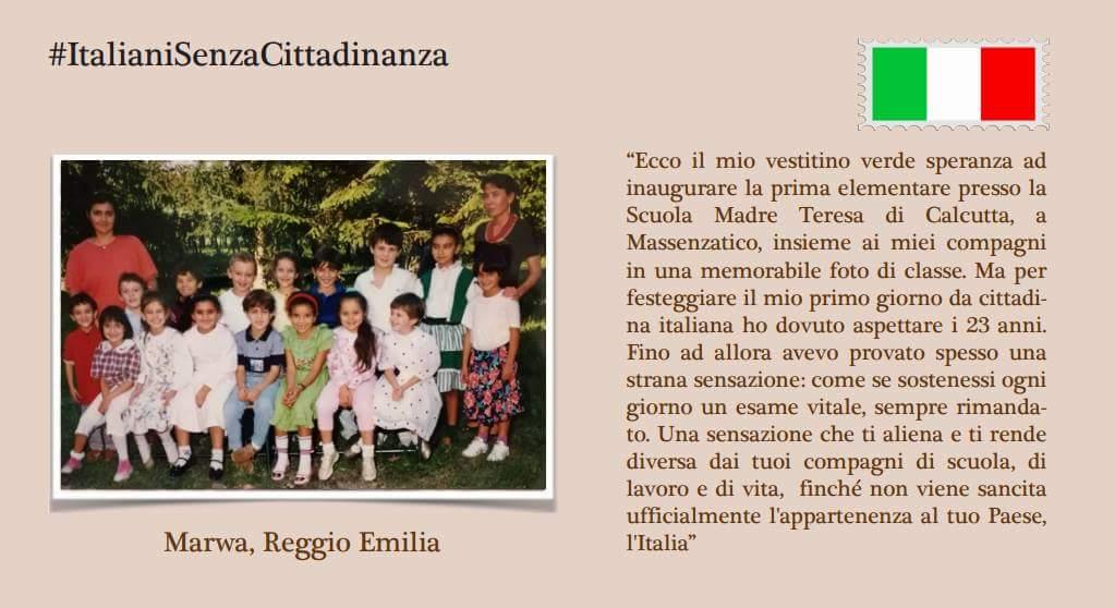 griot-mag-italiani senza cittadinanza seconde generazioni stranieri riforma cittadinanza ius soli ius sanguinis flash mob-marwa