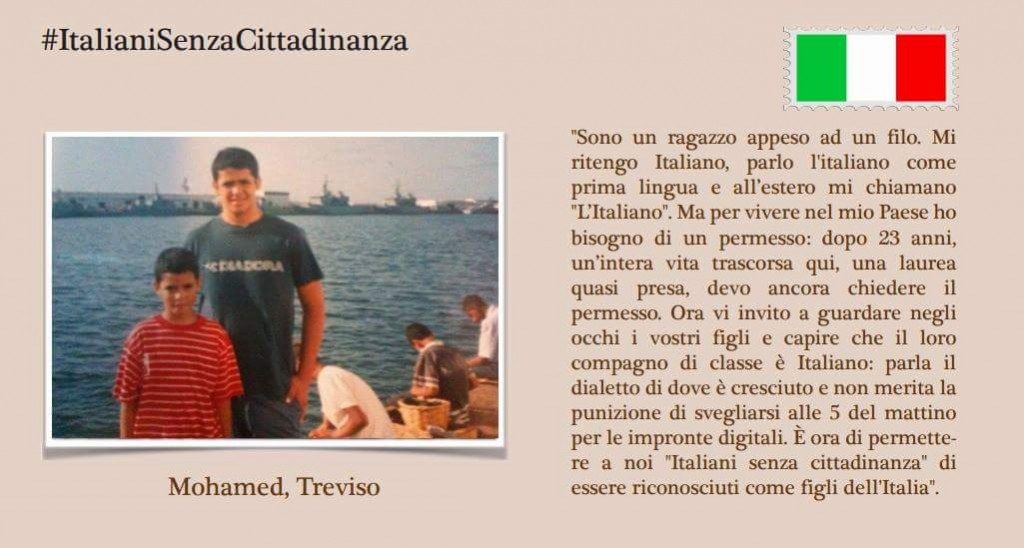 griot-mag-italiani senza cittadinanza seconde generazioni stranieri riforma cittadinanza ius soli ius sanguinis flash mob-mohamed