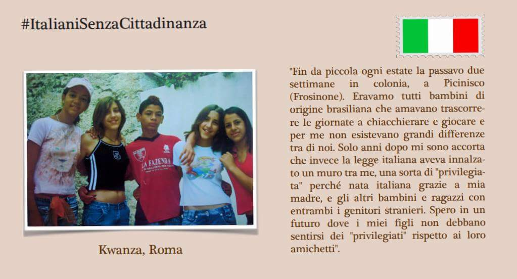 griot-mag-italiani senza cittadinanza seconde generazioni stranieri riforma cittadinanza ius soli ius sanguinis flash mob