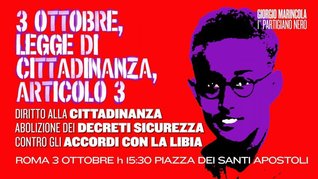 Manifestazione pacifica | Perché il 3 ottobre si scende in piazza per la Legge di Cittadinanza?